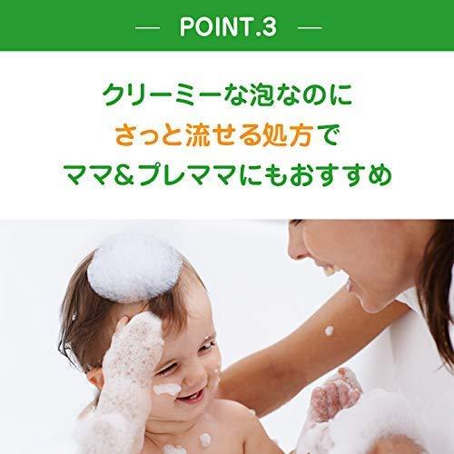 ベビーローション&ベビーソープアロベビーオーガニックスキンケアセット無添加赤ちゃん顔体