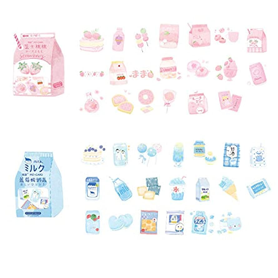 DzdzCrafts 80pcs Cheese Yogurt Stickers 1.57-Inches Large for Scrapbooking Diary Planner Card Making Laptop