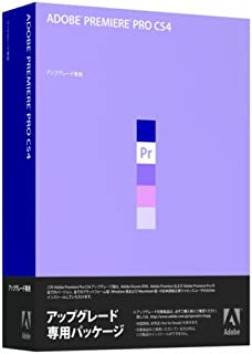 Adobe Premiere Pro CS4 (V4.0) 日本語版 アップグレード版 Windows版 (旧製品)