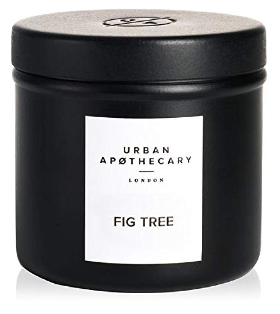 シプリーポンド申し立てられたURBAN APOTHECARY トラベルキャンドル FIG TREE 175g