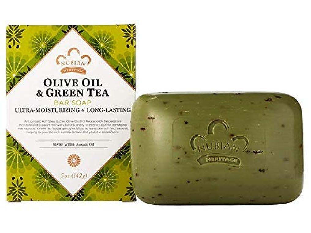 冗談で定規区別する海外直送品Nubian Heritage Bar Soap, Olive and Green Tea 5 OZ (Pack of 6)