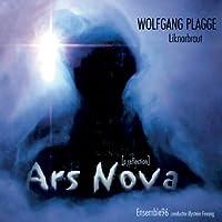 Ars Nova: Liknarbraut-a Refl