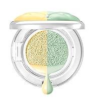 ミネラルウェア クッションコレクター+プライマーデュオ Yellow/Green MCC01