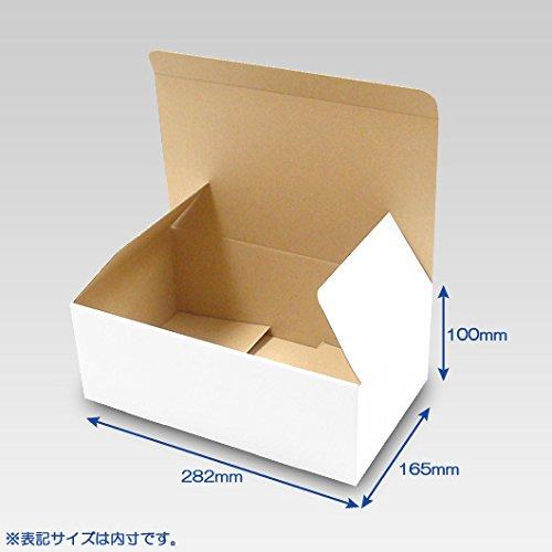 ダンボール 底ロック箱(No.023) 50枚セット (ダンボール箱 段ボール箱 ギフトボックス 白)