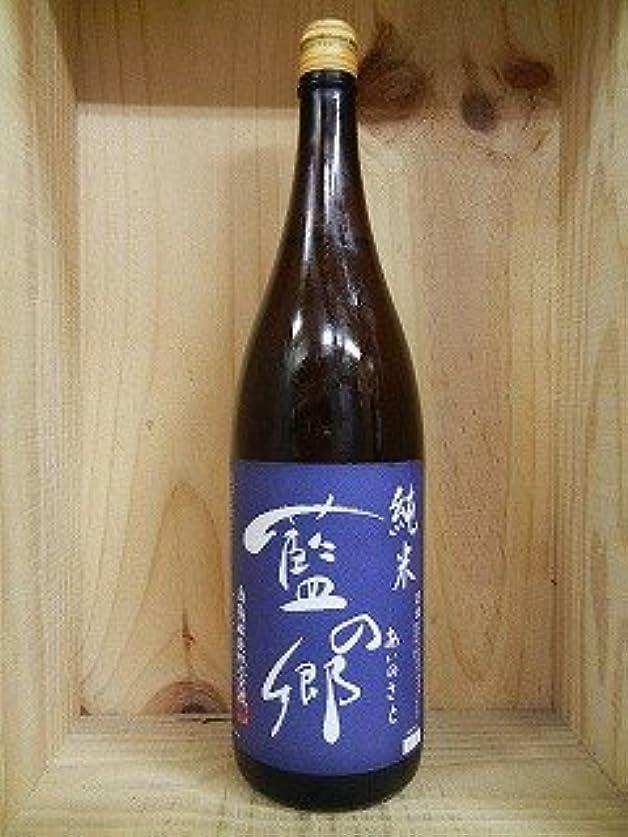 ミニ味わう何でも日本酒  藍の郷 あいのさと 純米酒  【南陽醸造】