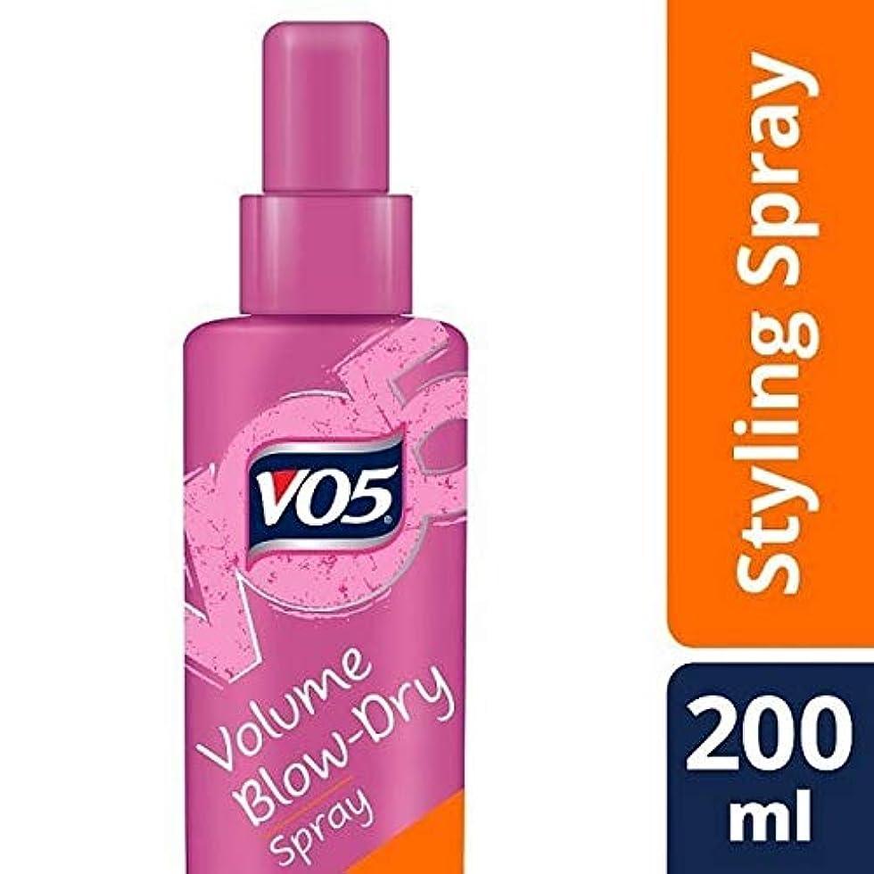 ゲーム適格雇用[VO5] Vo5ボリュームブロードライスプレー - VO5 Volume Blow-Dry Spray [並行輸入品]
