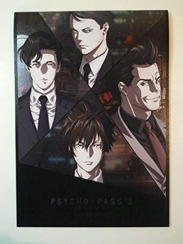 劇場版 PSYCHO-PASS サイコパス3 FIRST INSPECTOR パンフレット