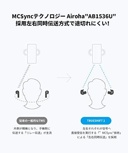 SOUNDPEATS(サウンドピーツ)TrueShift2ワイヤレスイヤホンIPX7防水左右独立受信BluetoothイヤホンTypeC充電対応AAC対応高音質低遅延AB1536Uチップセット搭載軽量マイク内蔵自動ペアリング左右分離スポーツイヤホンフルワイヤレスイヤホン【100時間再生/グラフェンドライバー/エルゴノミクスデザイン/PSE認証/1年保証