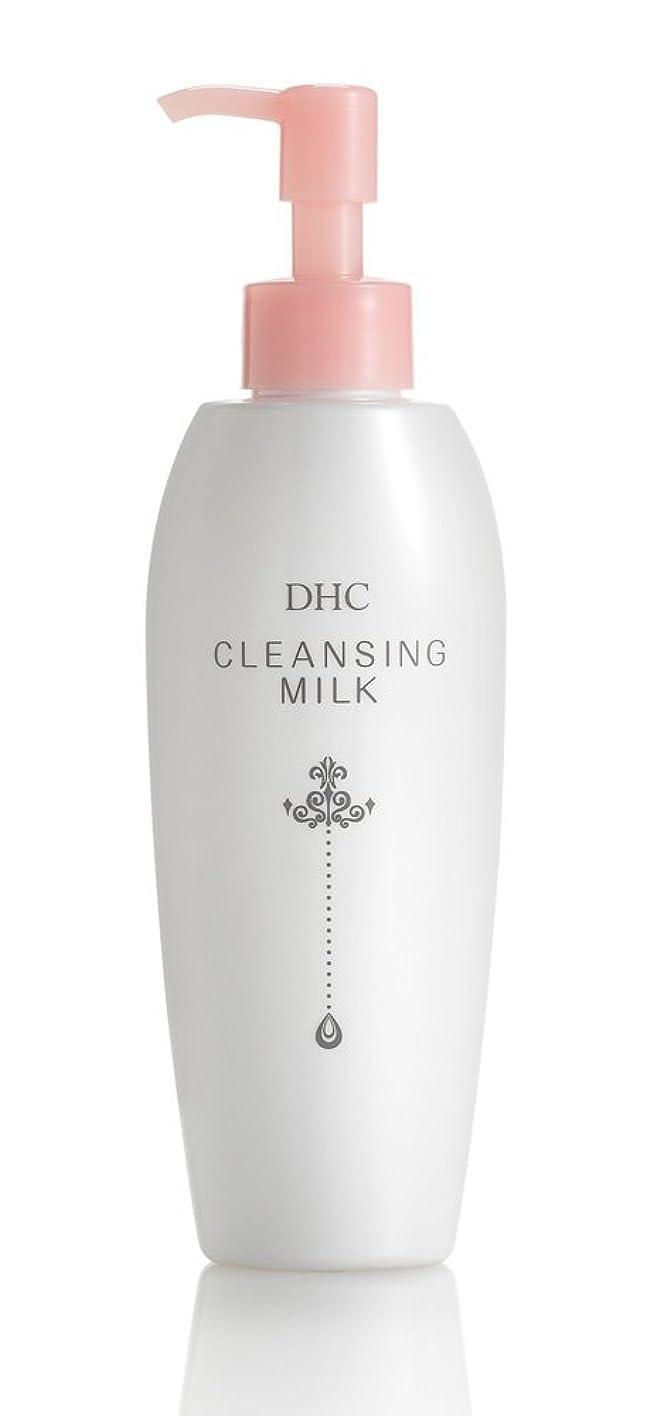 雨のスタック地元DHCクレンジングミルク