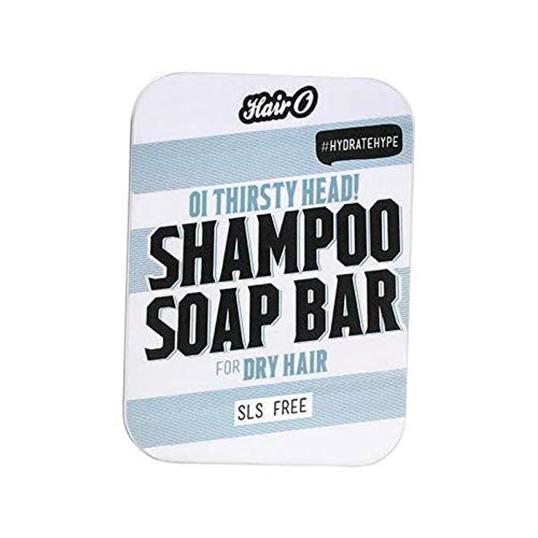 世界的に友だち苦情文句[Hair O ] 大井のどが渇いヘッドシャンプー石鹸の100グラムO毛 - Hair O Oi Thirsty Head Shampoo Soap Bar 100g [並行輸入品]