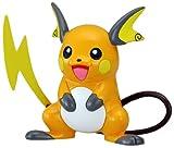 Takaratomy Pokemon Monster Collection M Figure - M-053 - Raichu