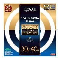 日立 きらりUV プレミアム 環形蛍光ランプ(蛍光灯) スタータ形 30W形+40W形 きらりD色 UVカット機能付き FCL3040EDKPLJ2P