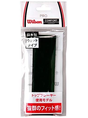 Wilson(ウイルソン) テニス バドミントン グリップテープ PRO OVERGRIP(プロオーバーグリップ) 1個入り ブラック WRZ4001BK ウィルソン