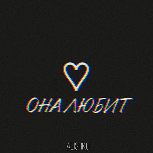 AliShKo