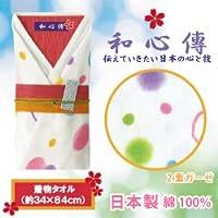 【成願】 【和心傳】 着物タオル(約34×84cm) WSSY-061 しゃぼん玉柄 (日本製) ×3個セット