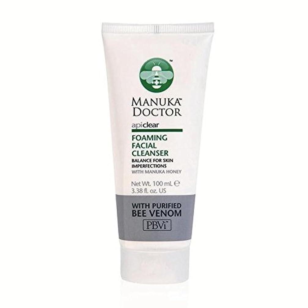 以上衝突仕方マヌカドクター明確な泡立ち洗顔料の100ミリリットル x4 - Manuka Doctor Api Clear Foaming Facial Cleanser 100ml (Pack of 4) [並行輸入品]