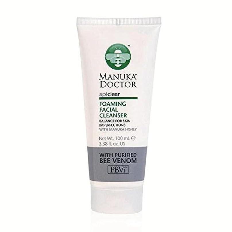 それら段階文明Manuka Doctor Api Clear Foaming Facial Cleanser 100ml (Pack of 6) - マヌカドクター明確な泡立ち洗顔料の100ミリリットル x6 [並行輸入品]
