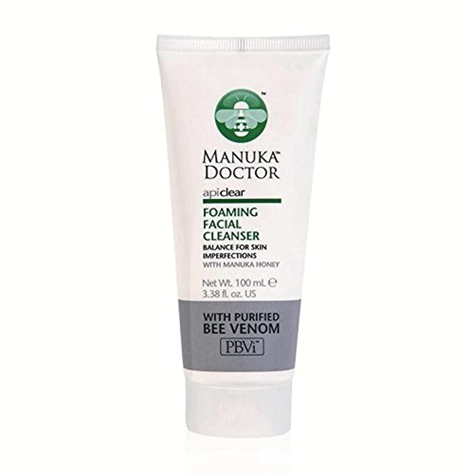 満足下品報酬Manuka Doctor Api Clear Foaming Facial Cleanser 100ml - マヌカドクター明確な泡立ち洗顔料の100ミリリットル [並行輸入品]
