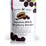 Ancient Choice - Japanese Black Raspberry Powder (3.5 Ounce) | Non-GMO | Raw Freeze Dried Superfood | 100% Pure Authentic | Vegan
