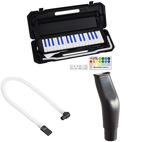 KC キョーリツ 鍵盤ハーモニカ メロディピアノ 32鍵 ブラック/ブルー P3001-32K/BKBL (ドレミ表記シール・クロス・お名前シール付き) 交換用吹き口&ホースセット