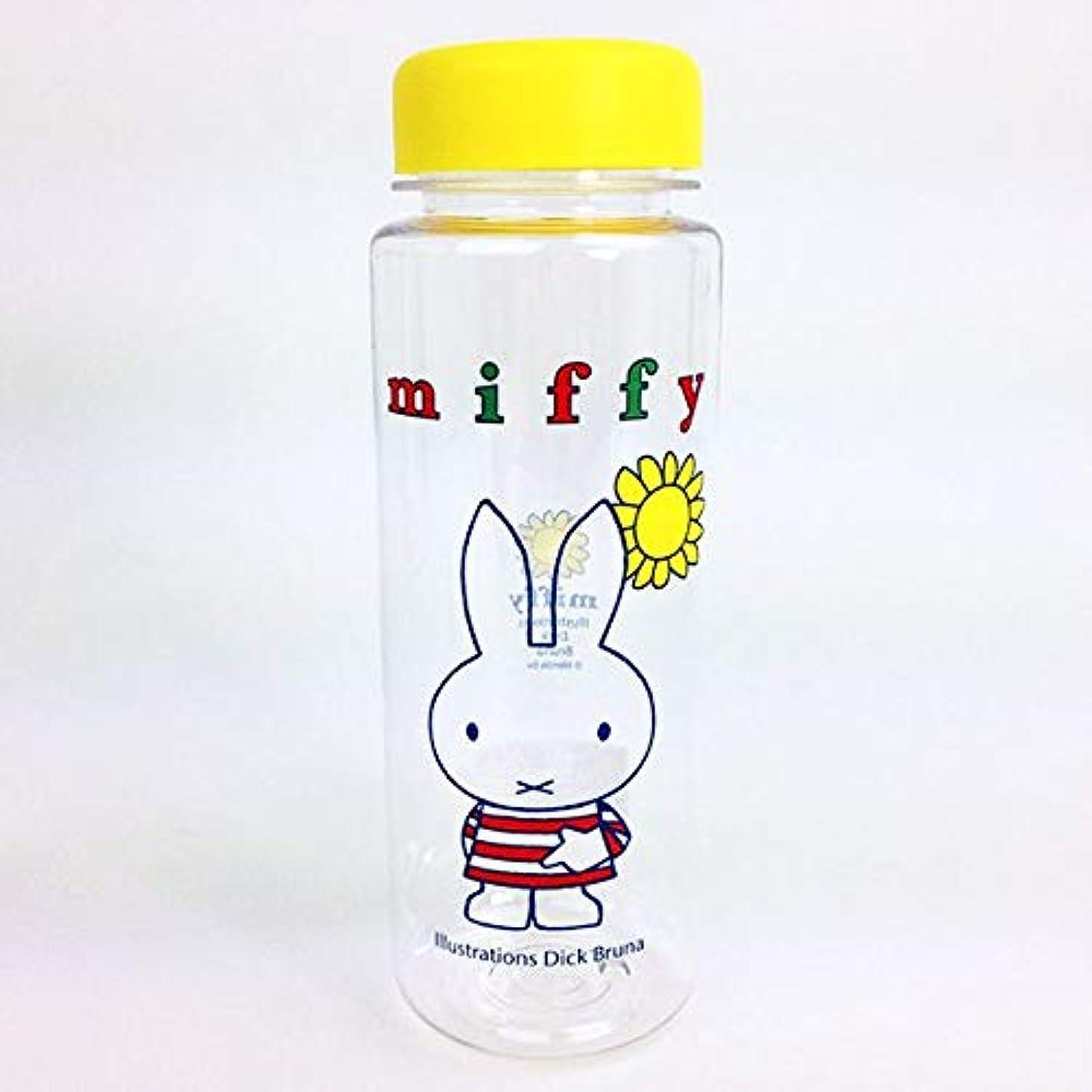 十一哀れなマーキングmiffy ミッフィー ウォーターボトル ひまわり 水筒 グッズ (MCOR)