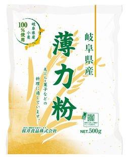 桜井食品 岐阜県産薄力粉 500g×2個                        JANコード: 4960813123371