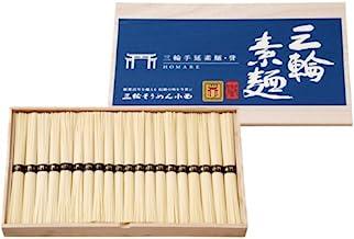 三輪素麺 誉 鳥居-30 50g×20束