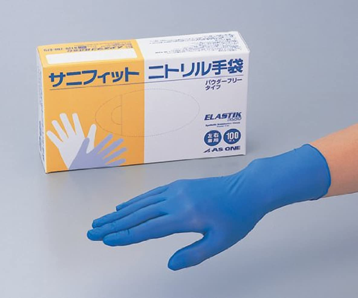 ホイッスル気になる後継アズワン1-4714-14サニフィットニトリル手袋(パウダーフリー)濃青SS100枚入