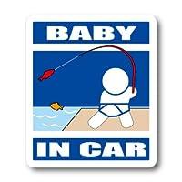 わーるどくらふと BABY IN CAR 釣り・フィッシングバージョン ステッカー (あお)