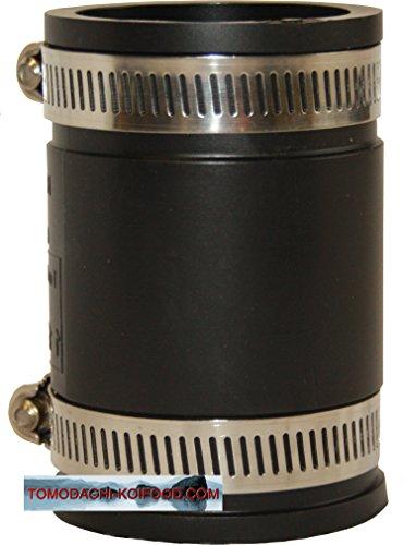 Flexible Rohrverbinder - Flexfittings aus PVC Elastomer für die Teichverrohrung, den Pumpeneinbau, die Reparatur oder Sanierung undichter Rohrstellen im Haushalt, Garten und am Koiteich, Flexible Gummimuffe - bitte wählen Sie die gewünschte Größe aus. (50mm)