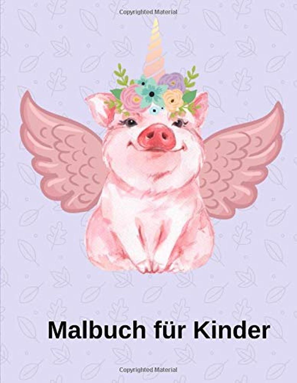 ペイント必需品悪いMalbuch fuer Kinder: Lustiges Einhorn Schweinchen mit Engelsfluegel A4 Malbuch fuer Kinder: 148 leere blanko Seiten zum Zeichnen, Skizzieren und Malen.