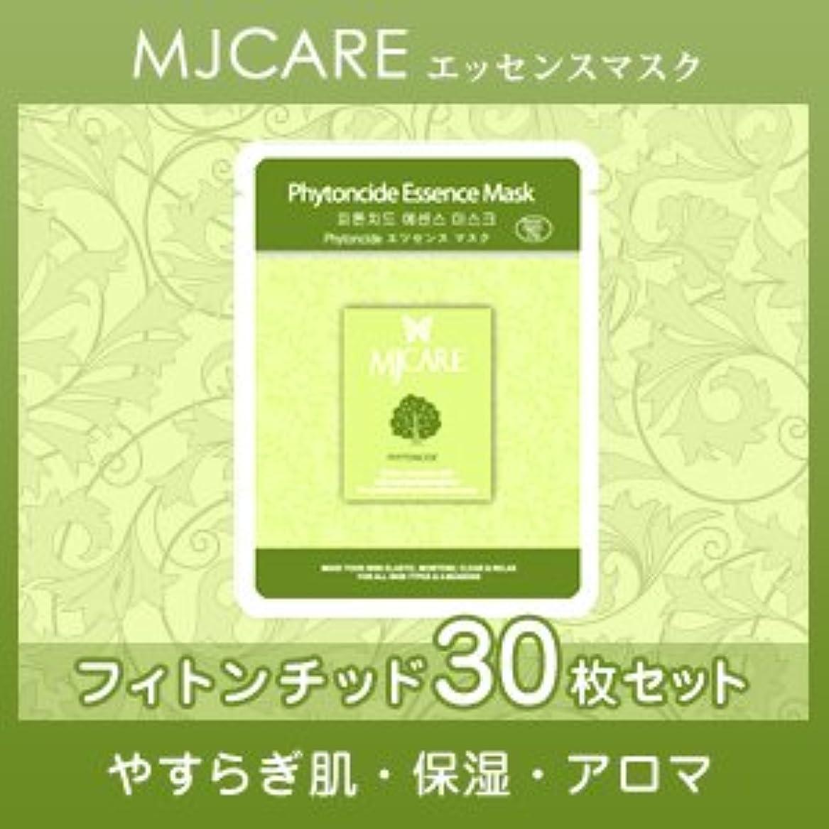 ホスト版獲物MJCARE (エムジェイケア) フィトンチッド エッセンスマスク 30セット