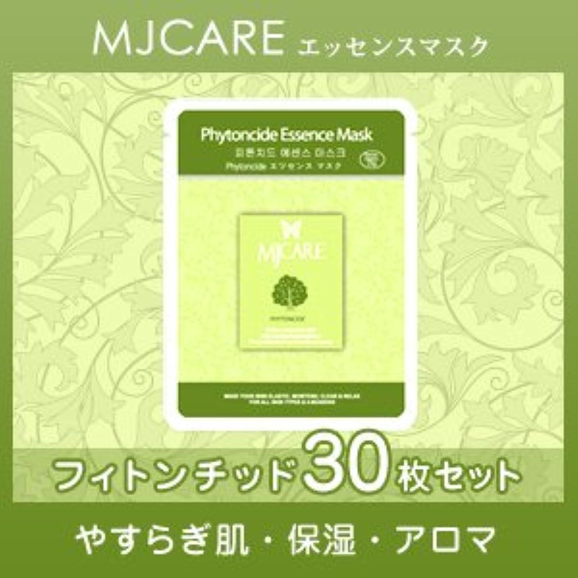 五十歩行者恵みMJCARE (エムジェイケア) フィトンチッド エッセンスマスク 30セット
