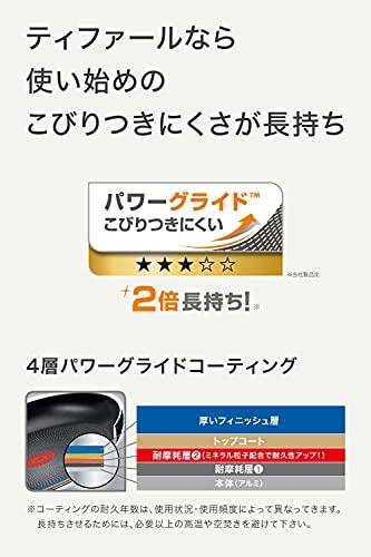 【Amazon.co.jp限定】ティファールフライパン鍋9点セットガス火専用「インジニオ・ネオブラウニーセット9」パワーグライド4層コーティングL21590取っ手のとれるT-fal【ガス火専用】