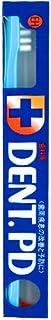 ライオン DENT.PD歯ブラシ 1本 EH (ブルー)