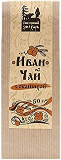 Иван-чай с облипихой ロシアのハーブティー  50гр シーバックソーン入りイワンチャイ 50g Compressed Ivan tea by Sibirskiy Znakhar with sea buckthorn (50)