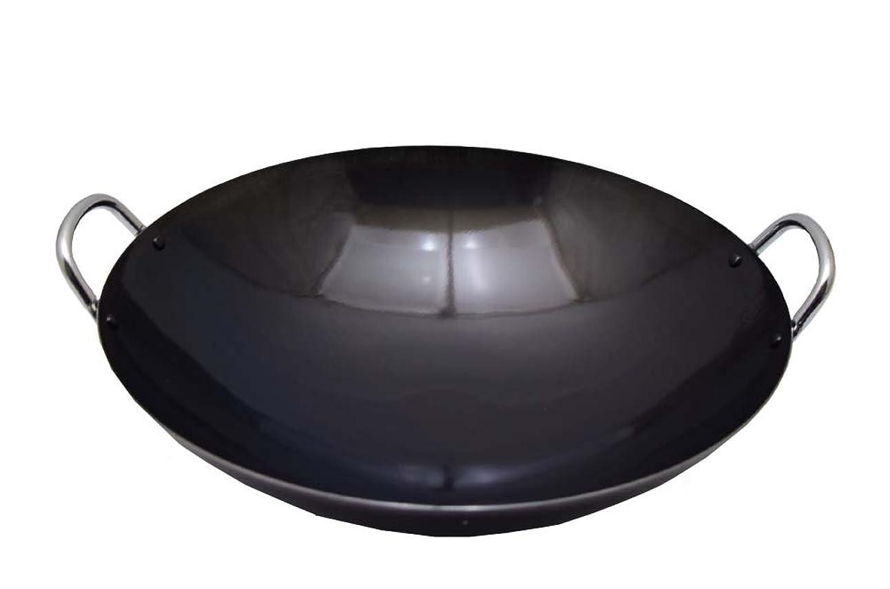 オークランド折るもろい鉄人シリーズ 「中華鍋」 33cm
