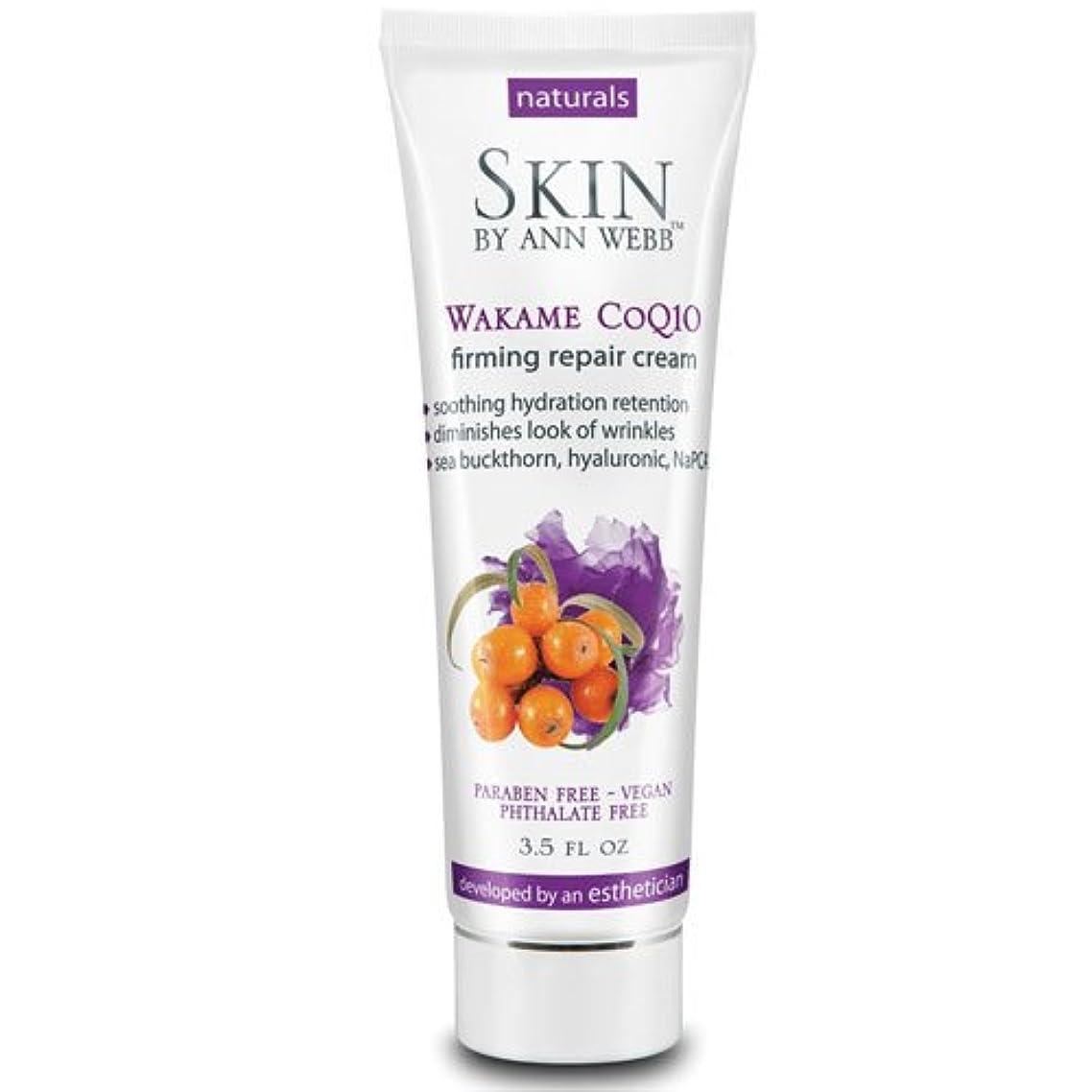 Skin by Ann Webb Wakame Coq10 Firming Repair Night Cream Lotion Chamomile, 3.5 Fluid Ounce