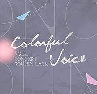 VOEZ CONCEPT SOUNDTRACK「Colorful Voice」