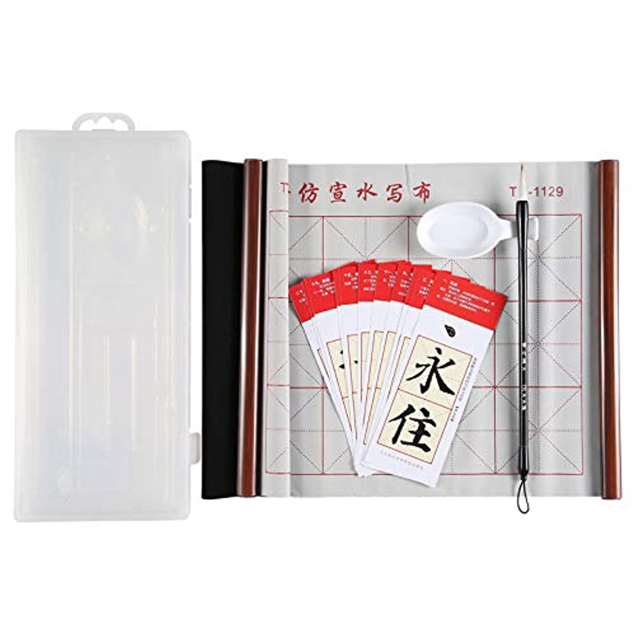 Chinese Calligraphy Set Portable Rewritable Water Writing Cloth Fabric Scroll with Brush Rack and Water Dish Quick Drying Fabric Cloth Paper for Beginners Practice Set (4 Items)