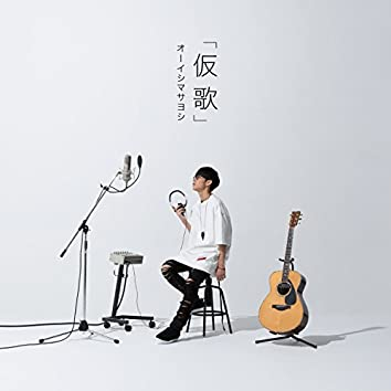 Cover Album Kariuta