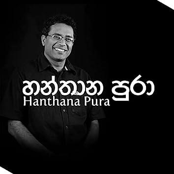 Hanthana Pura