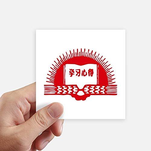 DIYthinker Livre Soleil Rouge Révolution Patriotisme Autocollant carré 10CM Mur Valise pour Ordinateur Portable Motobike Decal 8Pcs 10cm x 10cm Multicolor