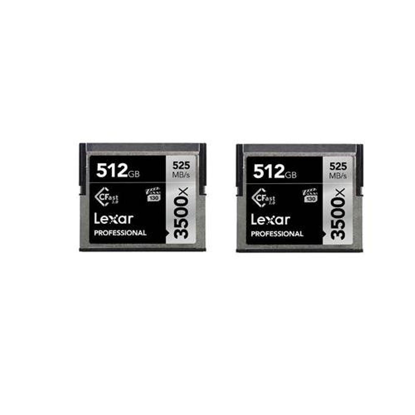 ユニークなキャビンお風呂を持っているLexar 2パック512?GB Professional 3500?x CFast 2.0メモリカード、最大525?MB/s読み取り速度