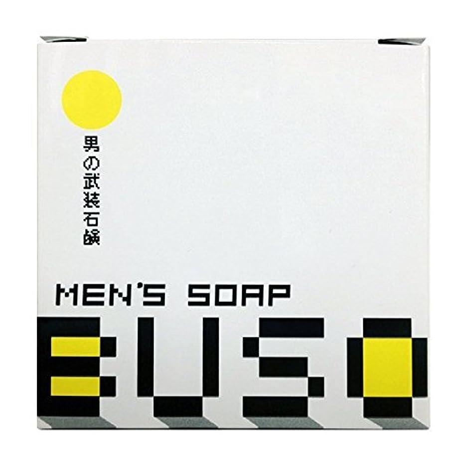 ペフ思い出アボート男性美容石鹸 BUSO 武装 メンズソープ 1個 (泡立てネット付き)