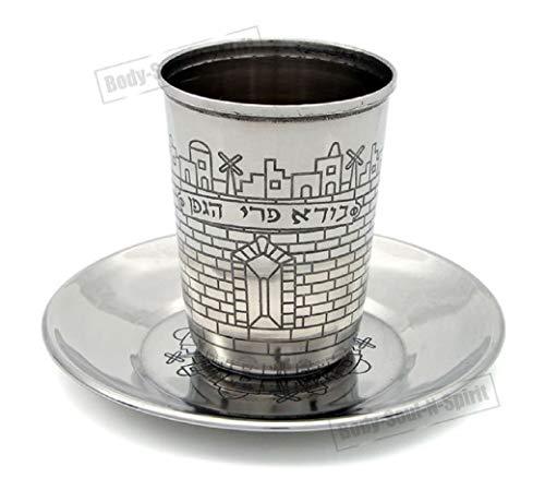 Body-Soul-n-Spirit Kiddush Cup Kiddusch Kelch Heilige Mauer Traube Reben Schabbat Urlaub Wein Israel Judaica HEBRÄISCH