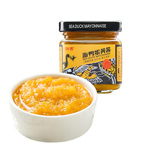 Real Mayonnaise, Made from pure sea duck egg yolk for Sandwiches, Dressings and Sauces, Unsweetened, Gluten Free, Dairy Free, 2.6 OZ
