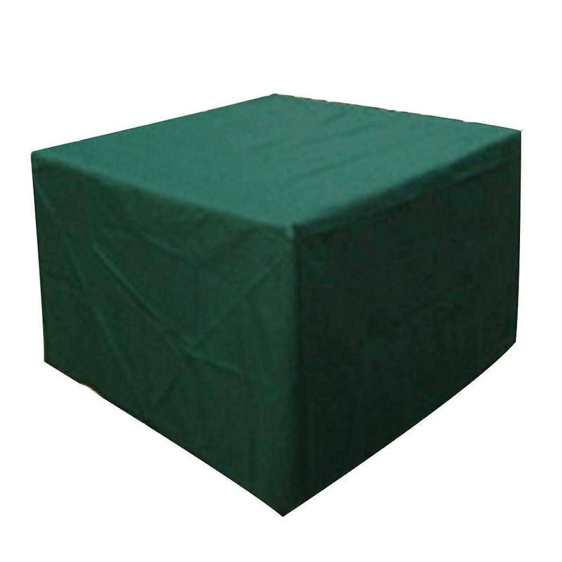 初心者乞食三角形GZHENH ガーデン屋外カバーテーブル オックスフォード布 ソファカバー 防水 耐摩耗性 屋外の 付属品 掃除が簡単 、27サイズ (Color : Green, Size : 200x160x70CM)