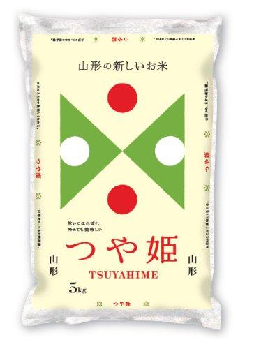 【精米】 山形県産 白米 つや姫 5kg. 令和2年産