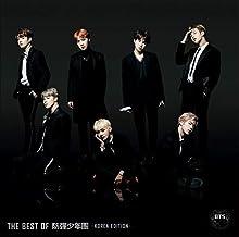 THE BEST OF 防弾少年団-KOREA EDITION- 通常盤(CD Only)